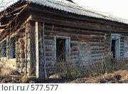 Купить «Заводоуковск. Заброшенный дом», фото № 577577, снято 21 августа 2018 г. (c) Александр Тараканов / Фотобанк Лори