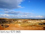 Купить «Панорама карьера», фото № 577965, снято 15 мая 2008 г. (c) Хайрятдинов Ринат / Фотобанк Лори