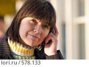 Купить «Деловая женщина разговаривает по мобильному телефону», фото № 578133, снято 15 ноября 2008 г. (c) Сергей Лаврентьев / Фотобанк Лори