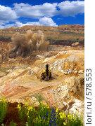 Купить «Взрыв в карьере», фото № 578553, снято 8 июля 2008 г. (c) Хайрятдинов Ринат / Фотобанк Лори
