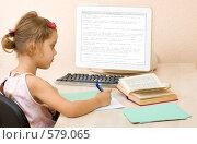 Купить «Маленькая девочка делает уроки, сидя за компьютером», фото № 579065, снято 26 октября 2008 г. (c) Вадим Пономаренко / Фотобанк Лори