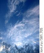 Облака на рассвете. Стоковое фото, фотограф Александр Кралин / Фотобанк Лори