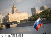 Российский флаг на фоне здания МИДа и реки (2008 год). Стоковое фото, фотограф Кирилл Чернов / Фотобанк Лори