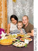 Купить «Семья встречает Новый год», фото № 582357, снято 9 октября 2008 г. (c) Ольга Красавина / Фотобанк Лори