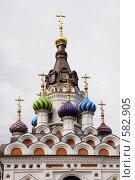 Купить «Храм», фото № 582905, снято 9 июля 2008 г. (c) Александр Ерёмин / Фотобанк Лори