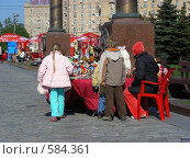 Купить «Москва. Парк Победы. Торговля игрушками и сувенирами.», эксклюзивное фото № 584361, снято 8 мая 2008 г. (c) lana1501 / Фотобанк Лори