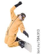 Купить «Сноубордист в оранжевом комбинезоне на белом фоне», фото № 584913, снято 20 января 2008 г. (c) Лисовская Наталья / Фотобанк Лори