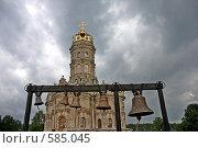 Купить «Храм Знамения в Дубровицах г.Подольск», эксклюзивное фото № 585045, снято 30 июня 2008 г. (c) Яна Королёва / Фотобанк Лори