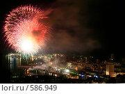 Купить «Ночной Владивосток», фото № 586949, снято 1 июля 2007 г. (c) Ева Монт / Фотобанк Лори
