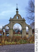 Купить «Ворота Храма», эксклюзивное фото № 587321, снято 21 ноября 2008 г. (c) Яна Королёва / Фотобанк Лори