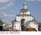 Купить «Золотые Ворота», фото № 587613, снято 11 июня 2008 г. (c) Евгений Перов / Фотобанк Лори
