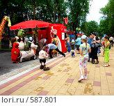 Купить «Нальчик. Парк культуры и отдыха», фото № 587801, снято 22 июня 2008 г. (c) Александр Тараканов / Фотобанк Лори