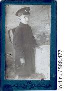 Купить «Гимназист, старая фотография», фото № 588477, снято 22 ноября 2019 г. (c) Светлана Лебедева / Фотобанк Лори