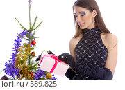 Купить «Девушка с подарком», фото № 589825, снято 10 октября 2008 г. (c) Serg Zastavkin / Фотобанк Лори