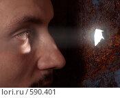 Купить «Другой мир», фото № 590401, снято 24 апреля 2008 г. (c) Барковский Семён / Фотобанк Лори