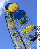 Купить «Аттракцион», фото № 590653, снято 1 июня 2007 г. (c) Барковский Семён / Фотобанк Лори
