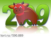Купить «Бык символ 2009 года», иллюстрация № 590889 (c) Александр Черезов / Фотобанк Лори