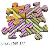 Купить «Пазлы», иллюстрация № 591177 (c) Геннадий Соловьев / Фотобанк Лори