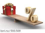Купить «Скидки на подарки», иллюстрация № 593509 (c) Ильин Сергей / Фотобанк Лори