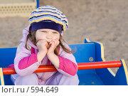 Купить «Скучно...», фото № 594649, снято 15 сентября 2007 г. (c) Игорь Киселёв / Фотобанк Лори