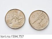 Купить «25 центов - монеты к Олимпийским Играм в Ванкувере, 2010 г», фото № 594757, снято 19 августа 2007 г. (c) Игорь Киселёв / Фотобанк Лори