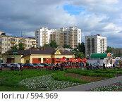 Купить «Москва. Кузьминки.», эксклюзивное фото № 594969, снято 1 июня 2008 г. (c) lana1501 / Фотобанк Лори