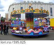 Купить «Детские аттракционы», эксклюзивное фото № 595025, снято 1 июня 2008 г. (c) lana1501 / Фотобанк Лори