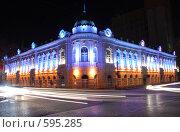 Купить «Административное здание в Астрахани», фото № 595285, снято 9 ноября 2008 г. (c) Кирилл Федорин / Фотобанк Лори