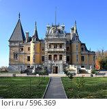 Купить «Массандровский дворец Александра III, Крым, Украина», фото № 596369, снято 14 ноября 2008 г. (c) Pshenichka / Фотобанк Лори