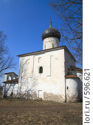 Купить «Церковь в Пскове», фото № 596621, снято 5 апреля 2008 г. (c) АЛЕКСАНДР МИХЕИЧЕВ / Фотобанк Лори