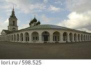 Купить «Торговые ряды», фото № 598525, снято 16 июля 2006 г. (c) Сергей Разживин / Фотобанк Лори