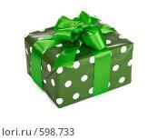 Купить «Подарок», фото № 598733, снято 30 ноября 2008 г. (c) Литова Наталья / Фотобанк Лори