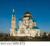 Успенский кафедральный собор. Стоковое фото, фотограф FieryLion / Фотобанк Лори