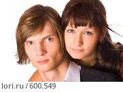 Купить «Молодая пара», фото № 600549, снято 4 декабря 2008 г. (c) Ольга Сапегина / Фотобанк Лори