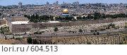 Купить «Панорама Иерусалима», фото № 604513, снято 18 октября 2018 г. (c) Ярослава Синицына / Фотобанк Лори