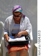 Купить «Женщина читает молитвенник», фото № 604613, снято 12 июня 2007 г. (c) Ярослава Синицына / Фотобанк Лори