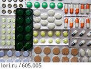 Таблетки (2008 год). Редакционное фото, фотограф Егор Половинкин / Фотобанк Лори