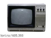 Купить «Телевизор», фото № 605393, снято 5 июля 2020 г. (c) Алексей Варлаков / Фотобанк Лори