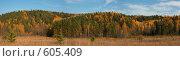 Купить «Осенний пейзаж», фото № 605409, снято 6 октября 2008 г. (c) Виктор Уткин / Фотобанк Лори