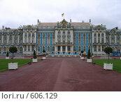 Екатерининский дворец в Царском селе (2007 год). Редакционное фото, фотограф Наталья Ничепорук / Фотобанк Лори