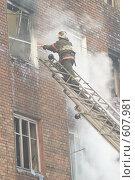 Купить «Балашиха городские виды, пожарные», эксклюзивное фото № 607981, снято 4 октября 2005 г. (c) Дмитрий Неумоин / Фотобанк Лори