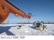 Купить «Вертолёт на Ямале», фото № 608169, снято 13 апреля 2007 г. (c) Александр Николаев / Фотобанк Лори