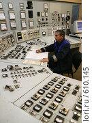 Купить «Пульт управления Северной ТЭЦ-21. Санкт-Петербург», фото № 610145, снято 21 мая 2007 г. (c) Александр Секретарев / Фотобанк Лори