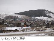Купить «Железнодорожная станция Усть-Катав», фото № 610369, снято 3 декабря 2008 г. (c) Александр Шутов / Фотобанк Лори
