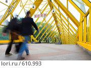 Купить «Силуэты людей. Старый Андреевский Мост. Москва», фото № 610993, снято 28 мая 2008 г. (c) Бабенко Денис Юрьевич / Фотобанк Лори