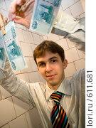 Купить «Антикризисные будни», фото № 611681, снято 3 декабря 2008 г. (c) Ольга Обрывалина / Фотобанк Лори