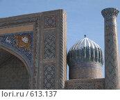Купить «Площадь Регистан. Самарканд. Узбекистан.», фото № 613137, снято 8 января 2008 г. (c) Легкобыт Николай / Фотобанк Лори