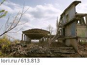 Развалины завода металлофурнитуры. Стоковое фото, фотограф Сергей Горохов / Фотобанк Лори