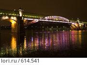 Купить «Москва. Андреевский мост», фото № 614541, снято 13 декабря 2008 г. (c) Роман Коротаев / Фотобанк Лори