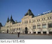 Государственный Универсальный Магазин (ГУМ) (2007 год). Стоковое фото, фотограф Екатерина Исаева / Фотобанк Лори